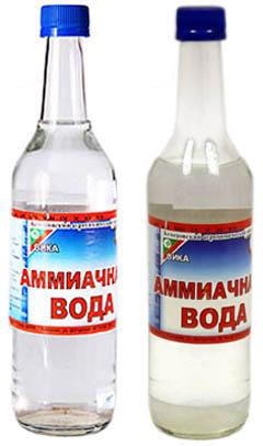 Продажные формы выпуска аммиачной воды