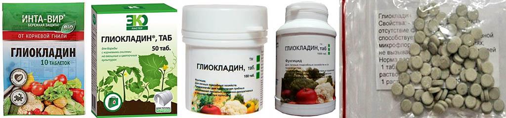 Формы выпуска препарата защиты растений Глиокладин
