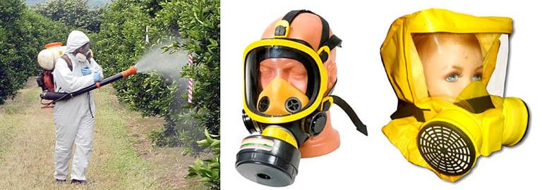 Средства индивидуальной защиты для работы с инсектицидом Фастак