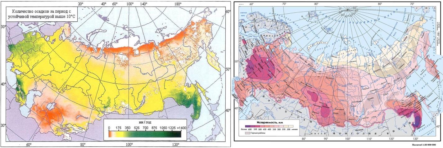 Количество осадков в период вегетации растений и годичная испаряемость в России