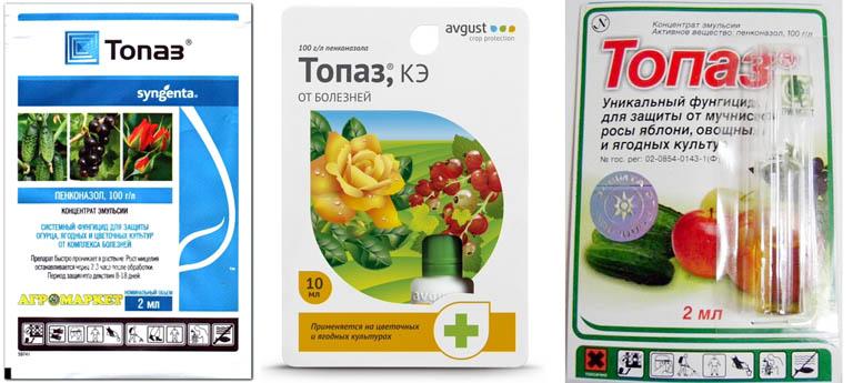Фунгицид Топаз в расфасовке для мелких хозяйств