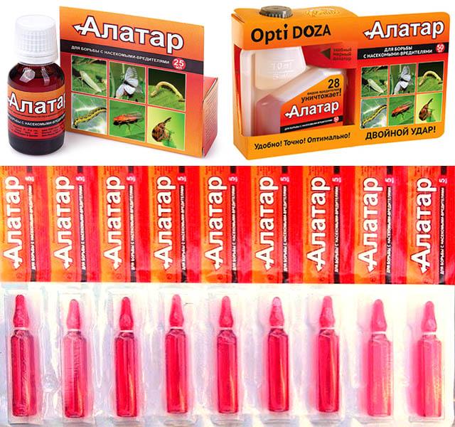 Инсектицид Алатар в расфасовке для применения в личных подсобных хозяйствах.
