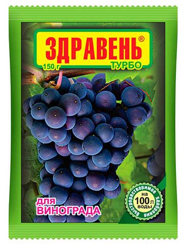 Удобрение Здравень для винограда