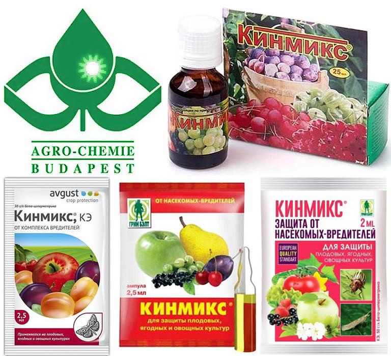 Инсектицид Кинмикс для личных подсобных хозяйств.