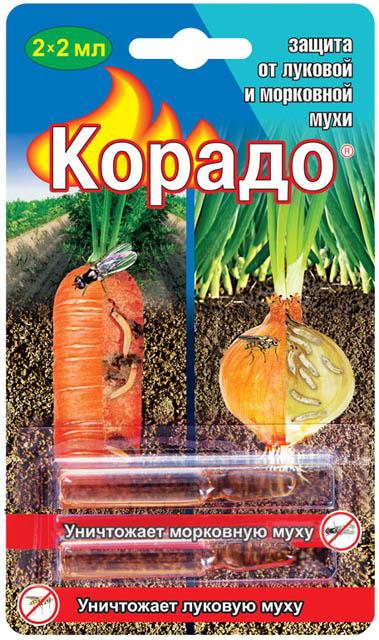 Препарат Корадо от луковой и морковной мухи