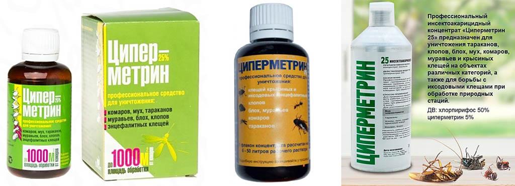 Жидкие формы выпуска препаратов циперметрина