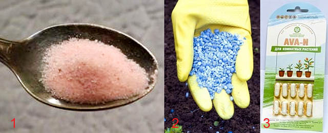 Препаративные формы удобрения Ава