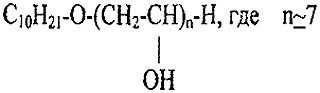 Химическая формула этоксилата изодецилового спирта