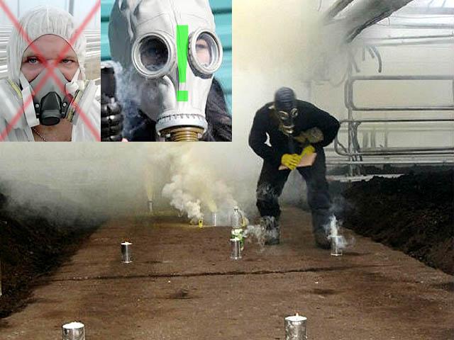 Средства индивидуальной защиты и порядок работы с серными дымовыми шашками