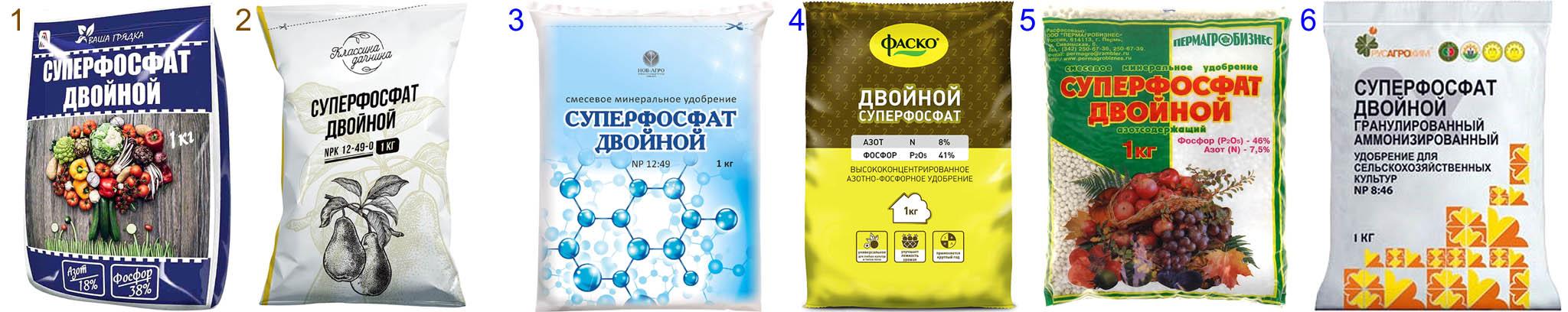 Аммонизированный двойной суперфосфат для дач и ЛПХ